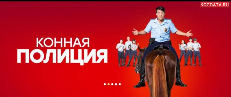 ТНТ Премьер онлайн канал бесплатно прямой эфир!
