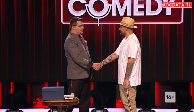 Comedy Club 613 серия 12.10.2018 смотреть онлайн