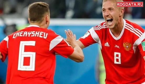 Россия Турция футбол 14 октября смотреть онлайн трансляцию