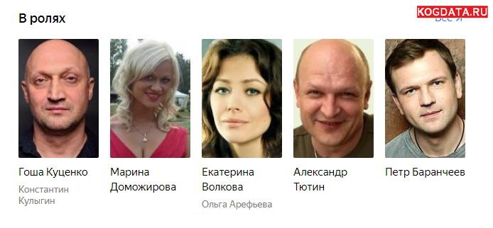 Скорая помощь 1, 2 серия 15.10.2018 сериал НТВ