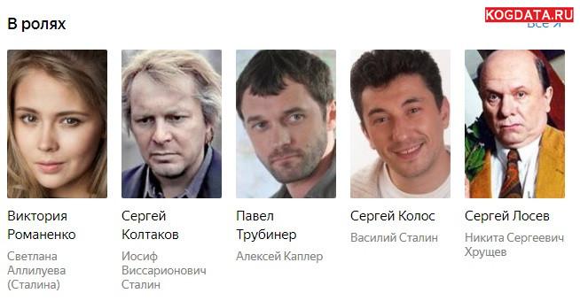 Светлана 1 серия 15.10.2018 сериал на Первом