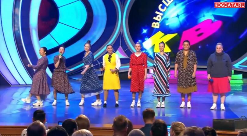 квн 21 10 2018 высшая лига 1/2 финала второй полуфинал