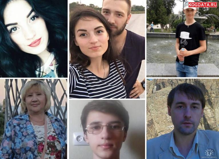 Фото погибших в Керчи, Владислав Росляков