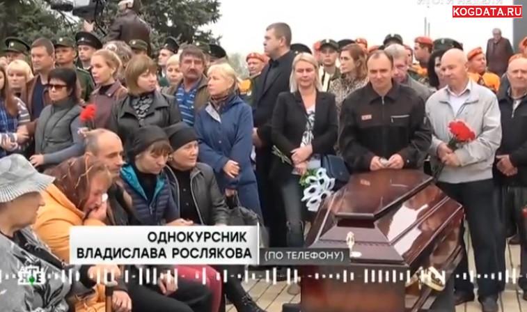 Видео маршрута керченского стрелка!