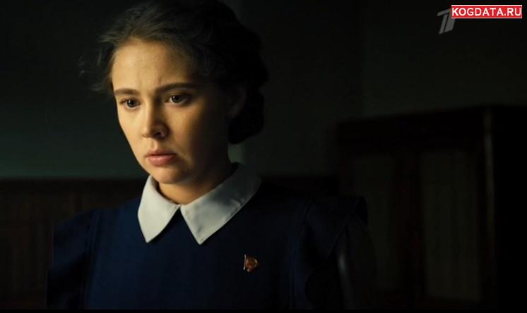Светлана 5 серия 22 октября 2018 сериал Дочь Сталина онлайн на Первом