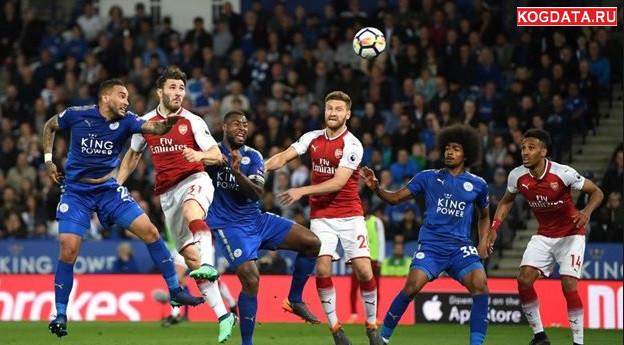 Арсенал Лестер 22 октября 2018 Матч ТВ онлайн трансляция
