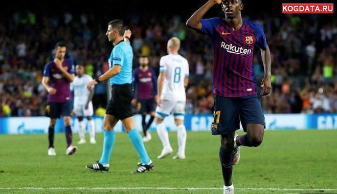 Барселона Интер 24.10.2018 смотреть онлайн футбол