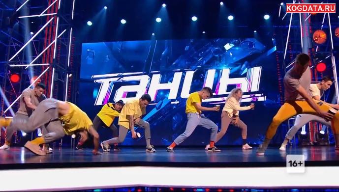 Танцы 96 серия, 5 сезон 12 выпуск 28.10.2018 ТНТ онлайн