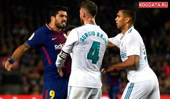 Барселона Реал Мадрид 28 10 18 канал Матч ТВ прямой эфир
