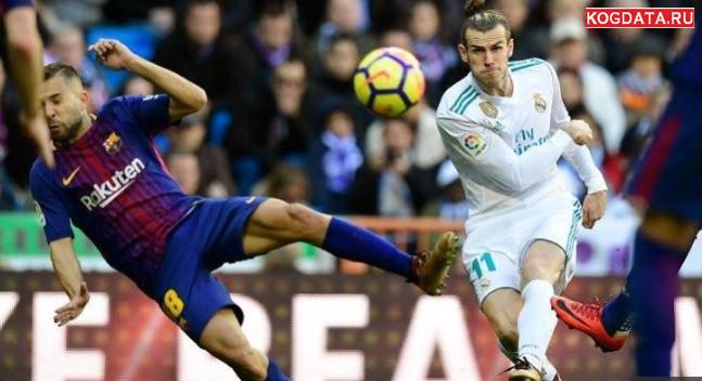 Барселона Реал Мадрид 28.10.2018 смотреть онлайн футбол