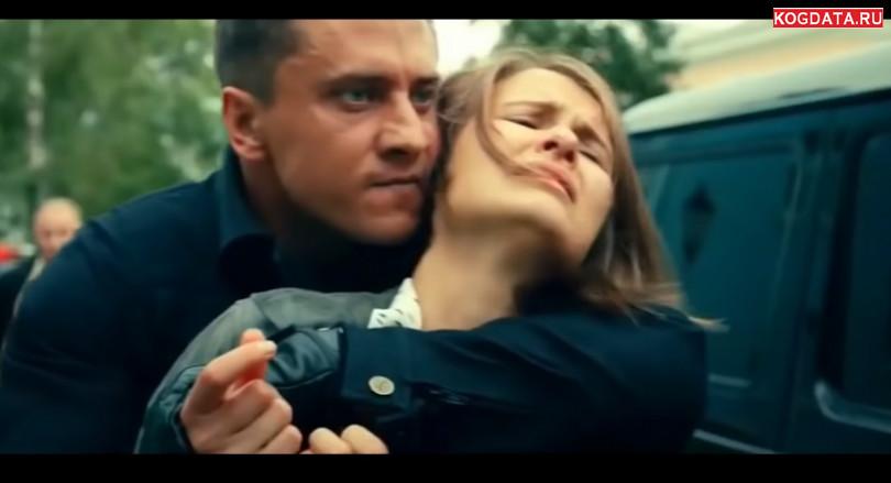 мажор 3 сезон 1 серия песни из сериала ost