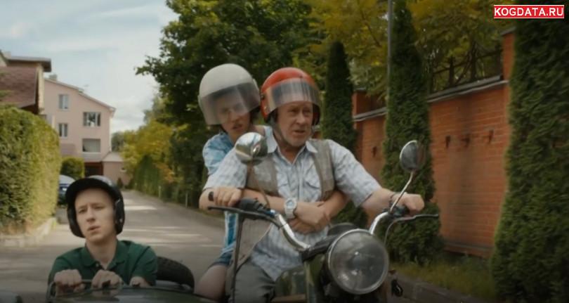 Ивановы Ивановы 3 сезон (2018) — музыка из сериала