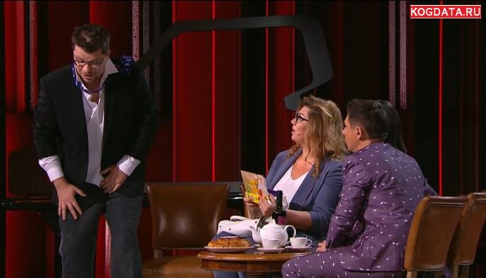 Камеди Клаб 2 ноября 616 выпуск Comedy ТНТ