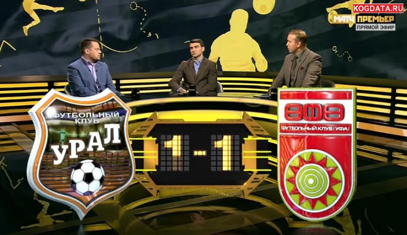 Матч Премьер смотреть онлайн прямой эфир!