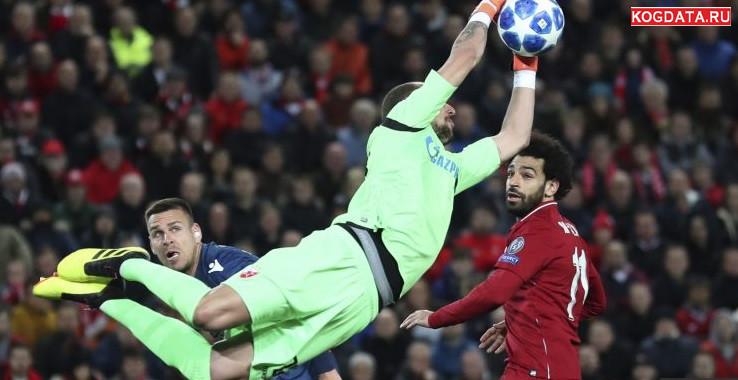 Ливерпуль Црвена 6 ноября 2018 прямая трансляция смотреть онлайн ЛЧ