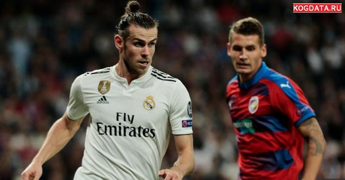 Виктория Реал 7.10.2018 смотреть онлайн футбол