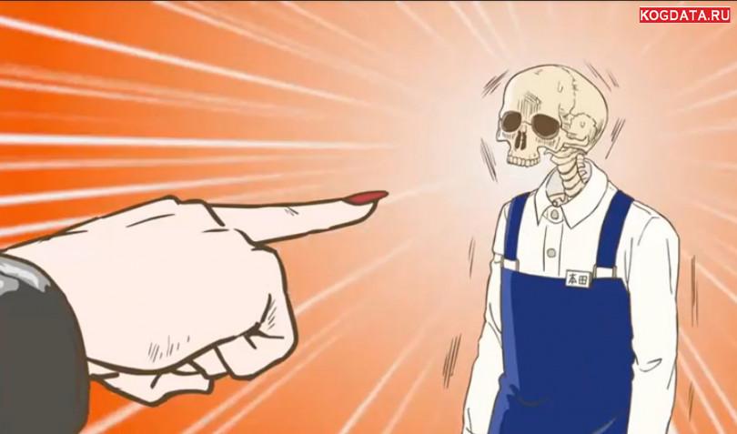 аниме Книжник-скелет Хонда 2 сезон дата выхода