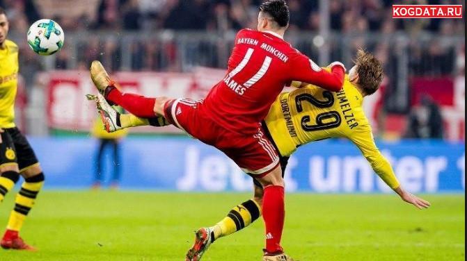 футбол бундеслига Бавария Боруссия 10 ноября 2018 где смотреть, какой канал