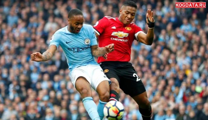Манчестер Сити Юнайтед 11 11 2018 смотреть онлайн трансляция