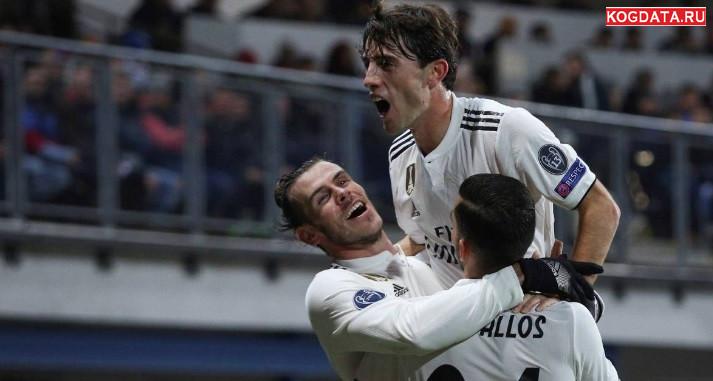 Сельта Реал Мадрид 11.11.2018 смотреть онлайн футбол
