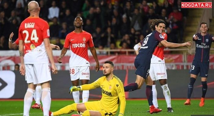 Монако ПСЖ 11 ноября 2018 (11.11.18) прямая трансляция Матч ТВ
