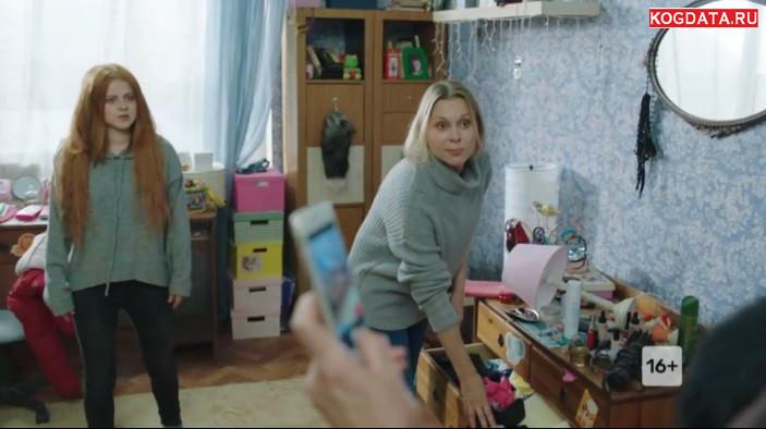 Ольга 3 сезон 5 серия 12 ноября 2018 новый сезон онлайн ТНТ Ольга 45 серия 12.11 18