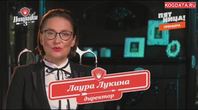 Пацанки 3 сезон 13 выпуск 15.11.2018 смотреть онлайн на Пятнице