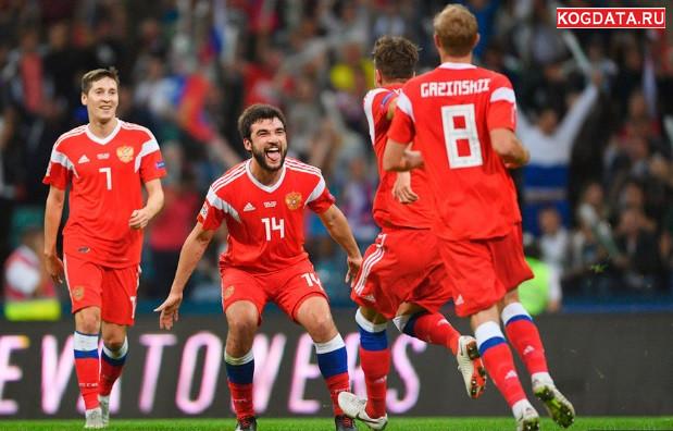 Россия Германия 15.11.2018 смотреть онлайн футбол