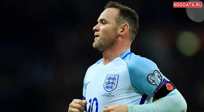 Англия США 15.11.2018 смотреть онлайн футбол