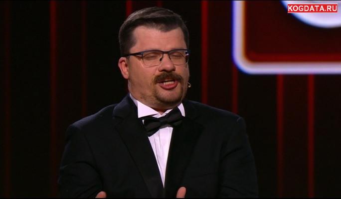 Comedy Club 618 серия 16.11.2018 смотреть онлайн