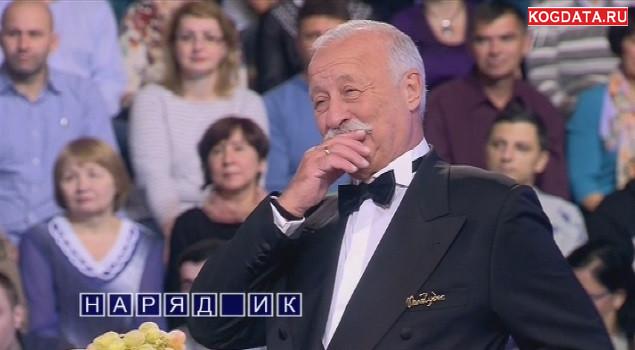 Поле чудес последний выпуск 2018 года кто новый ведущий Якубович или нет