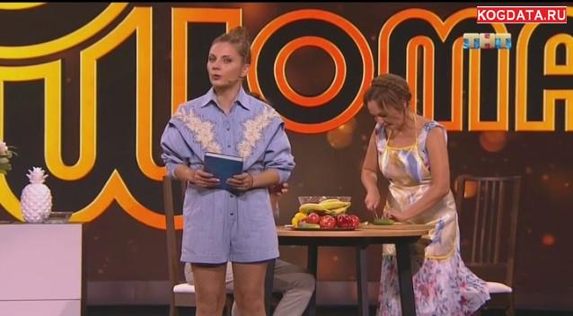 Comedy WOMAN 215 серия 09.11.2018 смотреть онлайн