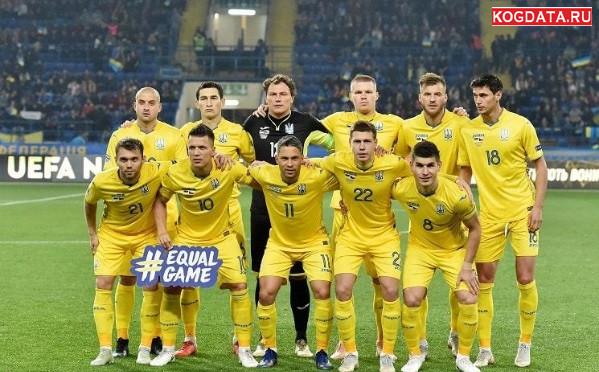 Словакия Украина 16 ноября где смотреть, какой канал Лига наций 2018
