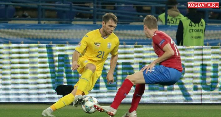 Словакия Украина 16 ноября 2018 смотреть онлайн футбол
