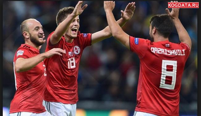 Грузия Казахстан 19.11.2018 смотреть онлайн футбол