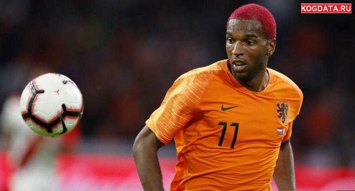 Германия Нидерланды 19.11.2018 смотреть онлайн футбол