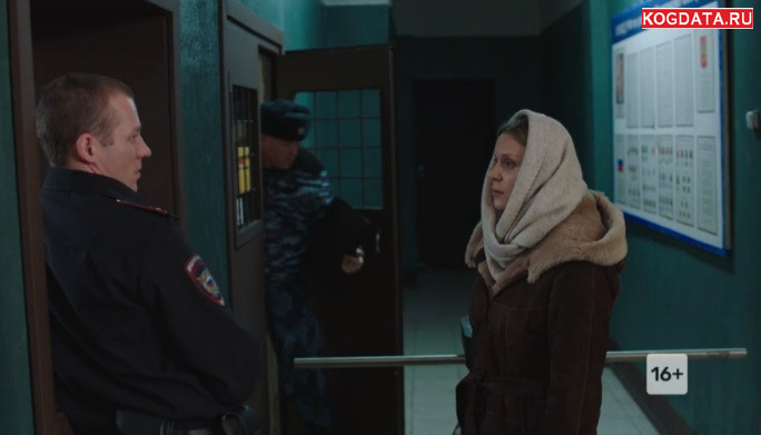 Ольга 52 серия, 22.11 18 смотреть новый сезон ТНТ