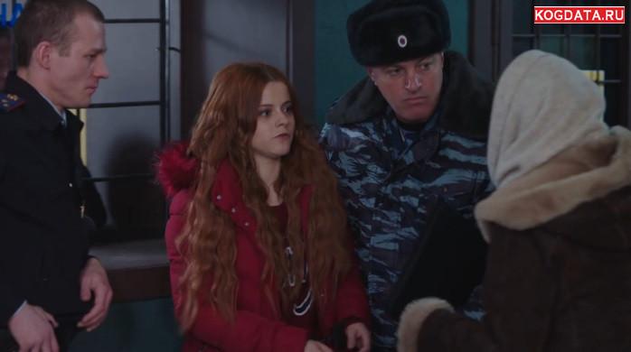 Ольга 3 сезон 11 серия 22 ноября 2018 новый сезон онлайн ТНТ Ольга 52 серия 22.11 18