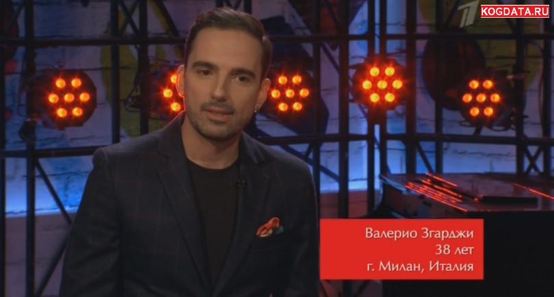 Голос 23.11 18 Поединки 7 сезон 7 выпуск эфир 1tv