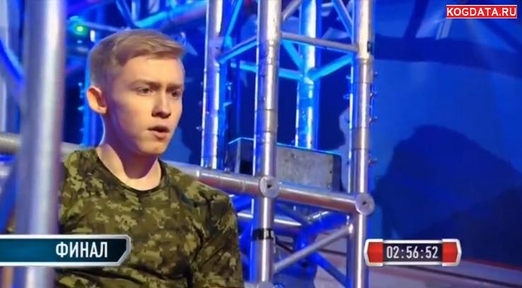 Русский ниндзя финал 25.11.2018 смотреть онлайн выпуск