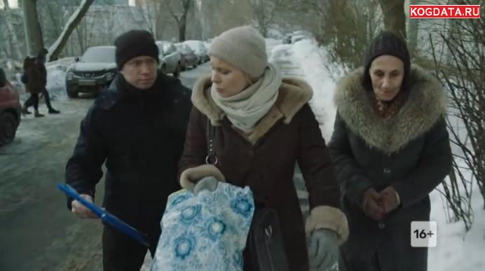 Ольга 53 серия, 26.11 18 смотреть новый сезон ТНТ