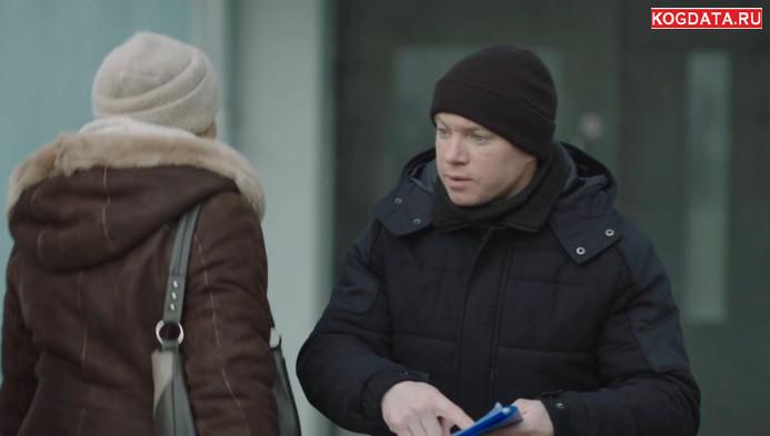 Ольга 3 сезон 13 серия 26 ноября 2018 новый сезон онлайн ТНТ Ольга 53 серия 26.11 18
