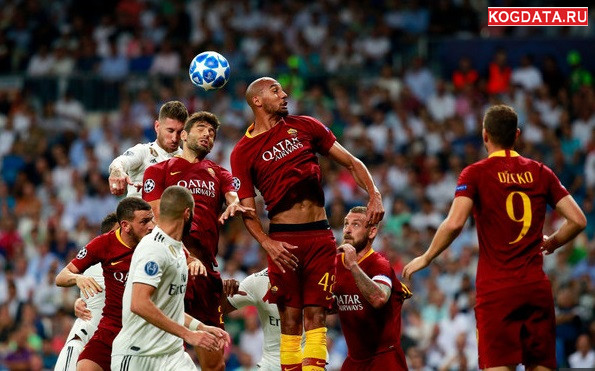 Лига чемпионов футбол Рома Реал Мадрид 27 ноября 2018 прогноз, статистика