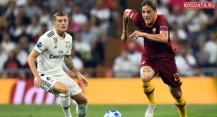 Рома Реал Мадрид 27.11.2018 смотреть онлайн