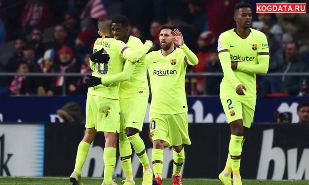 ПСВ Барселона 28.11.2018 смотреть онлайн футбол