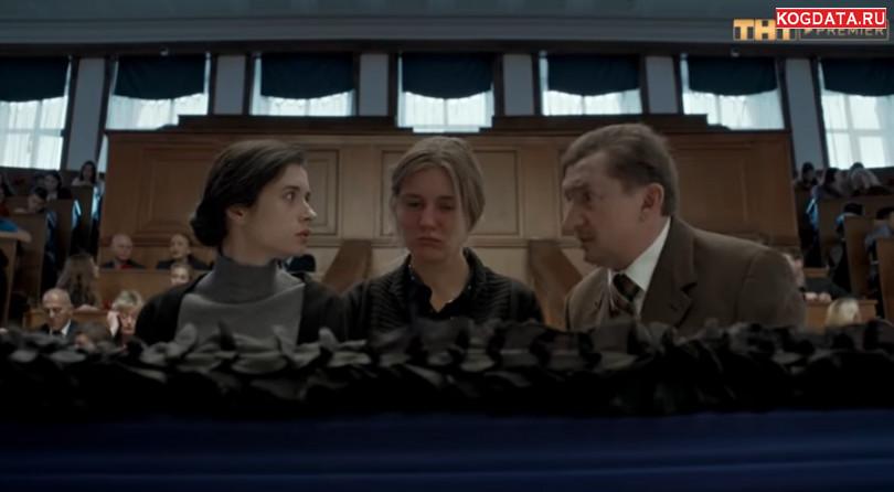 Год культуры (2019) — музыка из сериала, серий OST