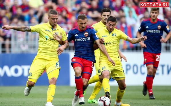 Ростов ЦСКА 2 12 2018 смотреть онлайн
