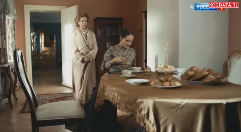 Тайны госпожи Кирсановой 1 серия от 3 декабря 2018 смотреть
