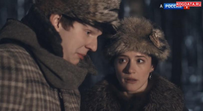 Тайны госпожи Кирсановой (03.12 18) от 3 декабря 2018 — 1, 2 серия онлайн