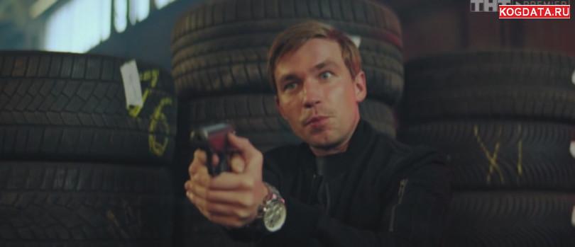 Полицейский с Рублевки 4 сезон 4 серия 6 декабря 2018 ТНТ смотреть онлайн 06.12.18